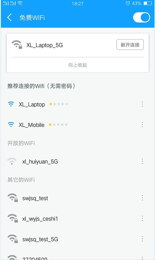 免费wifi.jpg